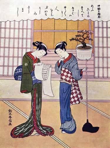 quadros-etnicos-e-orientais - Quadro -Misiva- - _Anónimo Japones