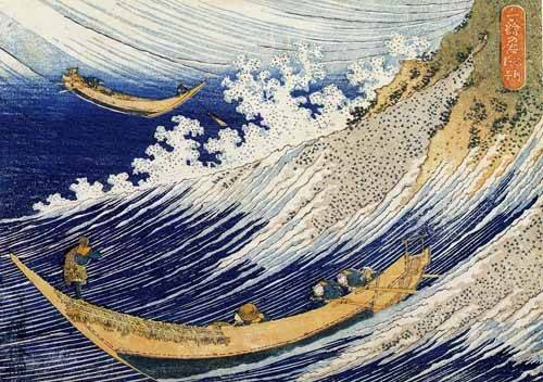 cuadros etnicos y oriente - Cuadro -Olas en el oceano- - Hokusai, Katsushika