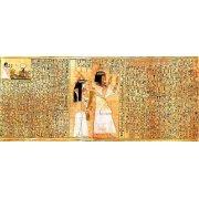 Quadro -Libro de los muertos (de Ani): Osiris-