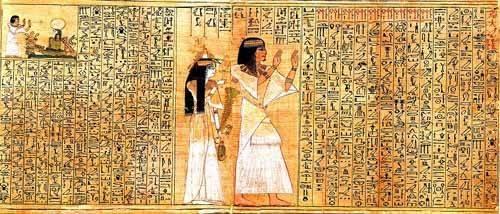 cuadros etnicos y oriente - Cuadro -Libro de los muertos (de Ani): Osiris- - _Anónimo Egipcio