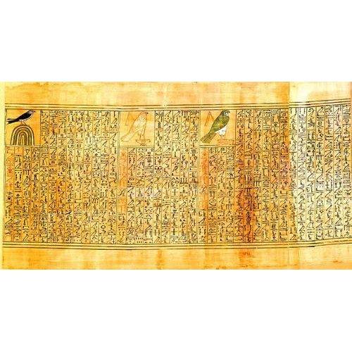 cuadros etnicos y oriente - Cuadro -Libro de los muertos (de Ani): Ani como diferentes aves-