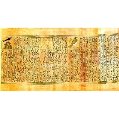 ethnic and oriental paintings - Picture -Libro de los muertos (de Ani): Ani como diferentes aves-