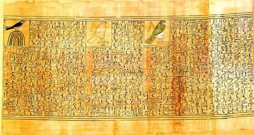 ethnic and oriental paintings - Picture -Libro de los muertos (de Ani): Ani como diferentes aves- - _Anónimo Egipcio