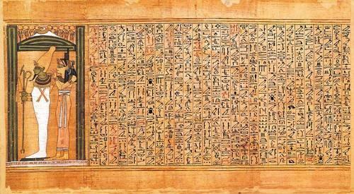 quadros-etnicos-e-orientais - Quadro -Libro de los muertos (de Ani): Osiris e Isis- - _Anónimo Egipcio