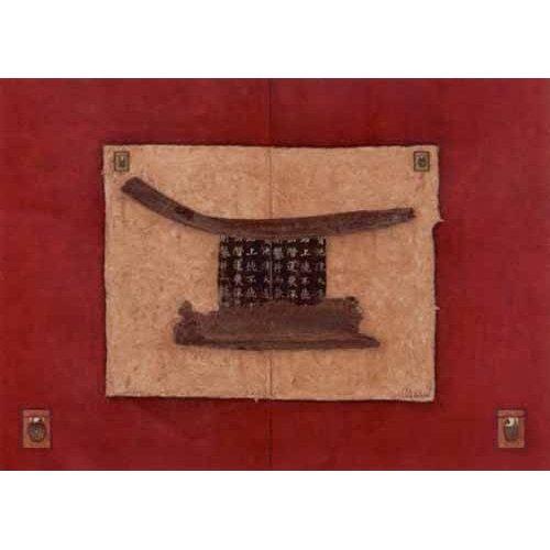 cuadros etnicos y oriente - Cuadro -Moderno CM2270-
