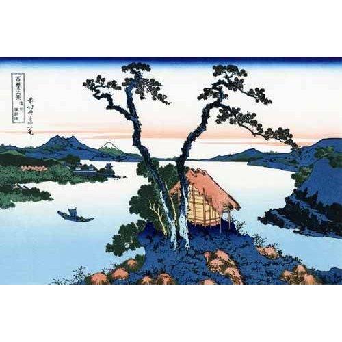 Picture -Lake Suwa in the Shinano province-