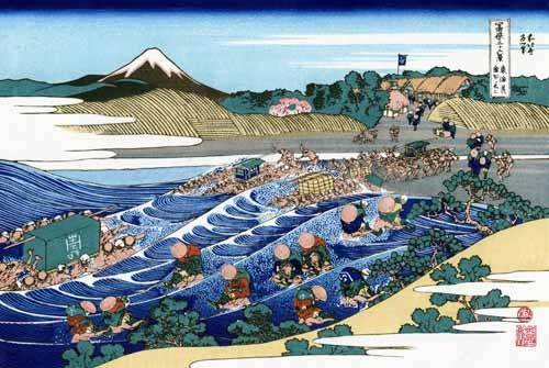 quadros-etnicos-e-orientais - Quadro -The Fuji from Kanaya on the Tokaido- - Hokusai, Katsushika