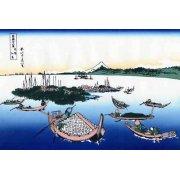 Quadro -Tsukada Island in the Musashi province-