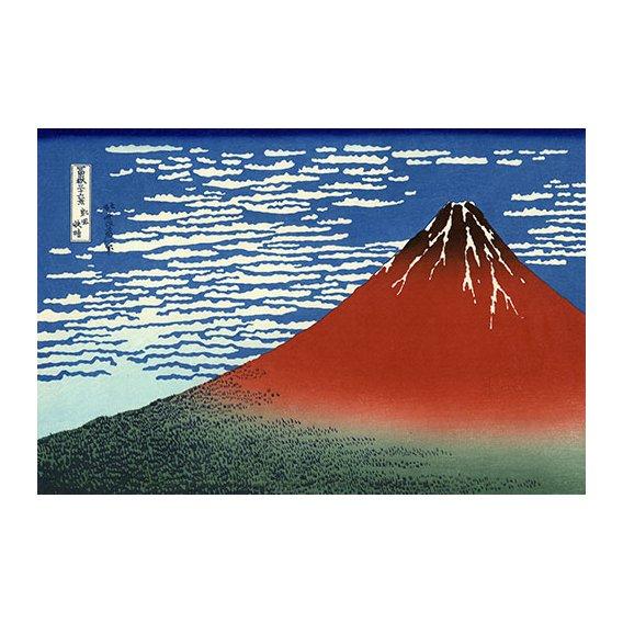 Quadro -Red Fuji II-