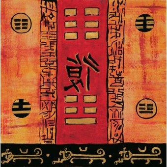 quadros étnicos e orientais - Quadro -I-Ching 2, 1999- - Manek, Sabira