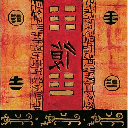 Quadro -I-Ching 2, 1999-