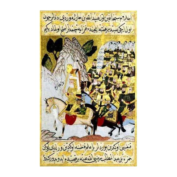 imagens étnicas e leste - Quadro -Miniatura de la copia original del Siyer-i-Nabi/1594-95-