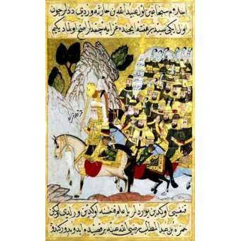 ethnic and oriental paintings - Picture -Miniatura de la copia original del Siyer-i-Nabi/1594-95- - _Anónimo Islámico