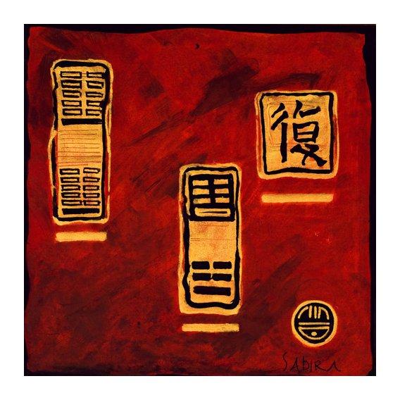 Quadro -I Ching 5, 2008-