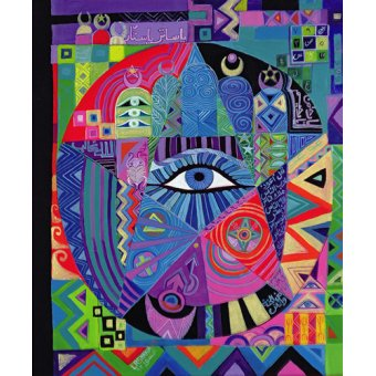 - Quadro -Eye of Destiny, 1992- - Shawa, Laila