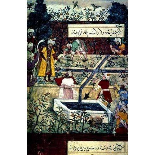 Cuadro -Memorias de Babur, Emperador con su proyecto-