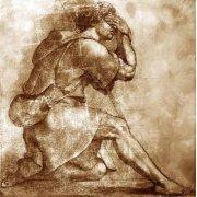 Cuadro -Moses-
