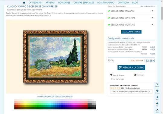 Cuadro Van Gogh enmarcado